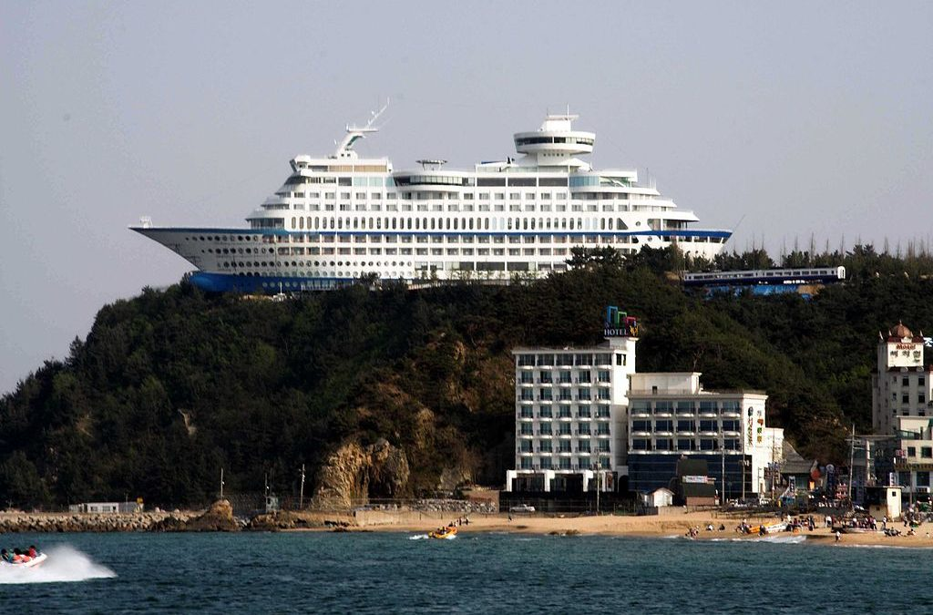 Sun Cruise Resort and Yacht: South Korea