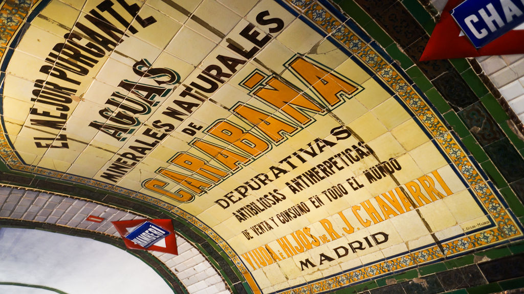 Chamberí Station, Madrid Metro